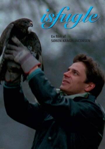 Ледяные птицы (1983)