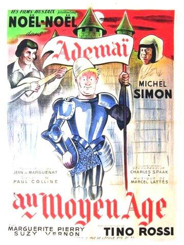 Адемай в Средневековье (1935)