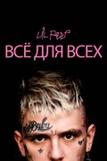 Lil Peep: всё для всех (Everybody's Everything)