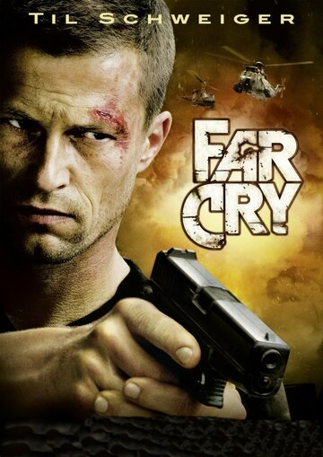 ��� ���� (Far Cry)