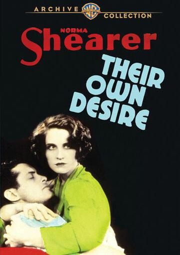 Их собственное желание (1929)