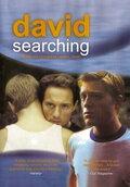 Дэвид в поиске (1997)