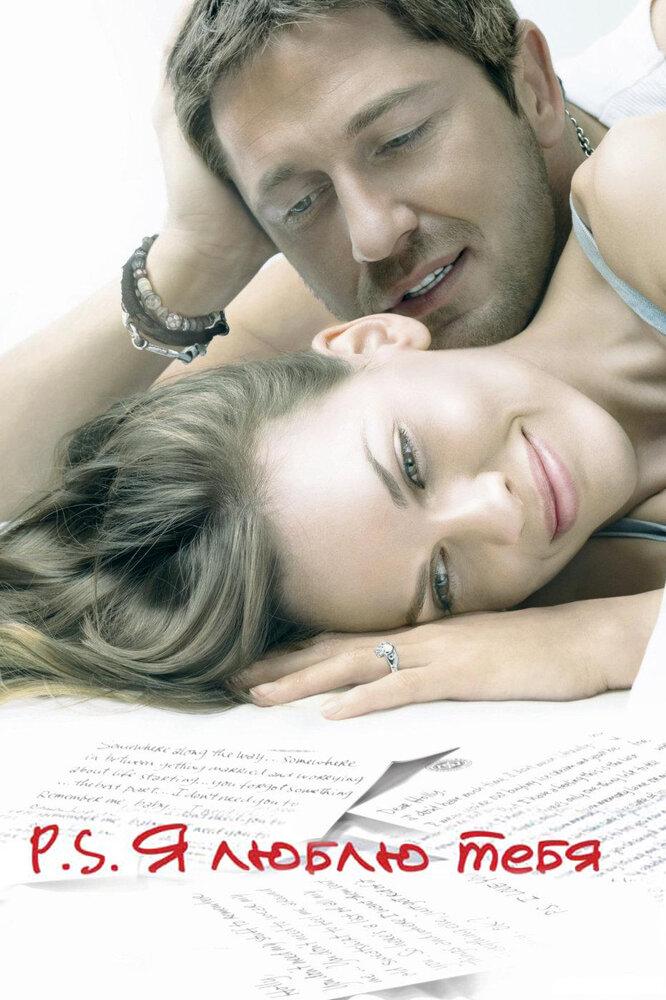 Кино я тибя хачу сексувални филим