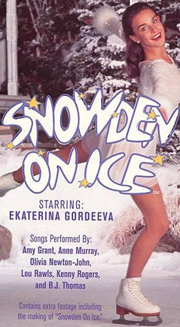 Сноуден на льду (1997)