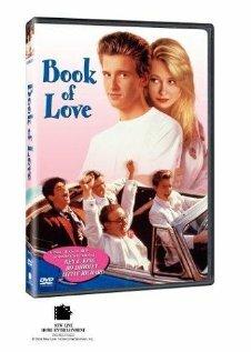 Фильм Книга любви