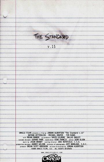 (The Standard v.15)