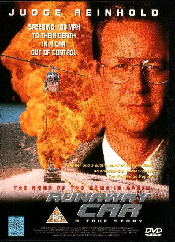 Автомобиль-беглец (ТВ) (1996)