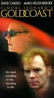 Золотой берег (1997)