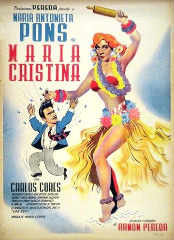 Мария Кристина (1951)