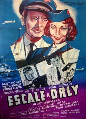 Пересадка в Орли (1955)
