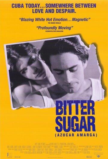 Горький сахар (1996)