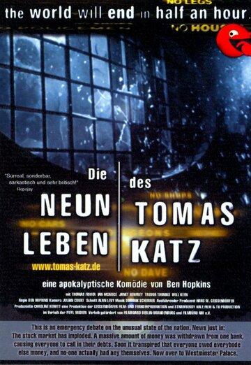Девять жизней Томаса Катца (The Nine Lives of Tomas Katz)