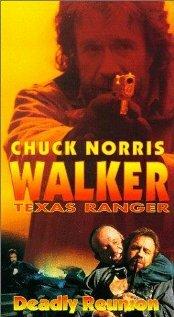 Крутой Уокер 3: Смертельное примирение (1994)
