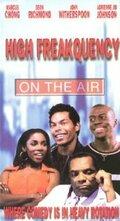 High Freakquency (1998)