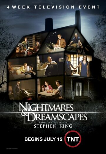 ������ ������� � �������������� �������: �� ��������� ������� ����� (Nightmares & Dreamscapes: From the Stories of Stephen King)