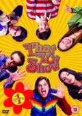 Шоу 70−х (1998)