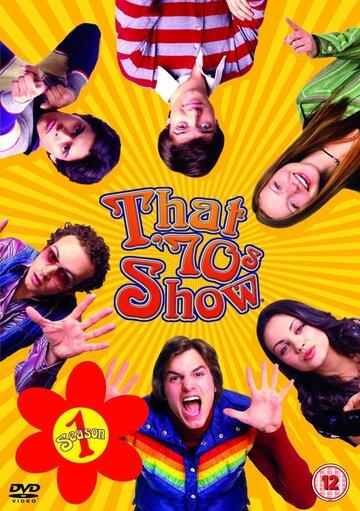 Шоу 70х смотреть онлайн