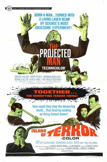 Человек — проекция (1966)