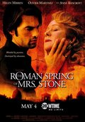 ������� ����� ������ ����� (The Roman Spring of Mrs. Stone)