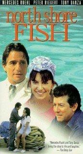 Ловись, рыбка (1997)