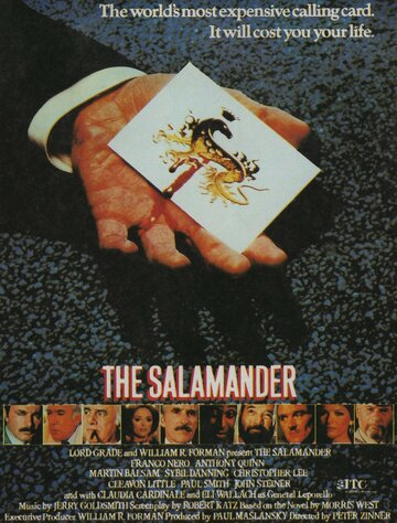 Саламандра (The Salamander)
