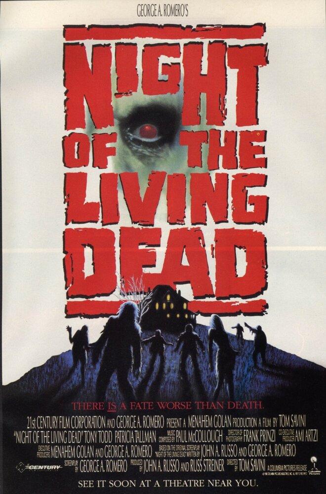 Скачать торрент ночь живых мертвецов 1990