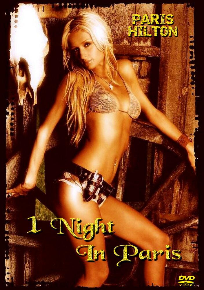 Одна ночь в пэриспорно скачать