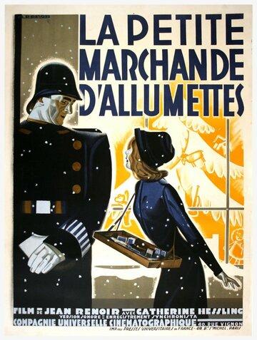 Маленькая продавщица спичек (1928) полный фильм