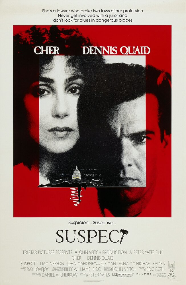 Подозреваемый Фильм 1987 Скачать Торрент - фото 2