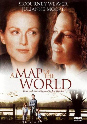 Карта мира смотреть онлайн