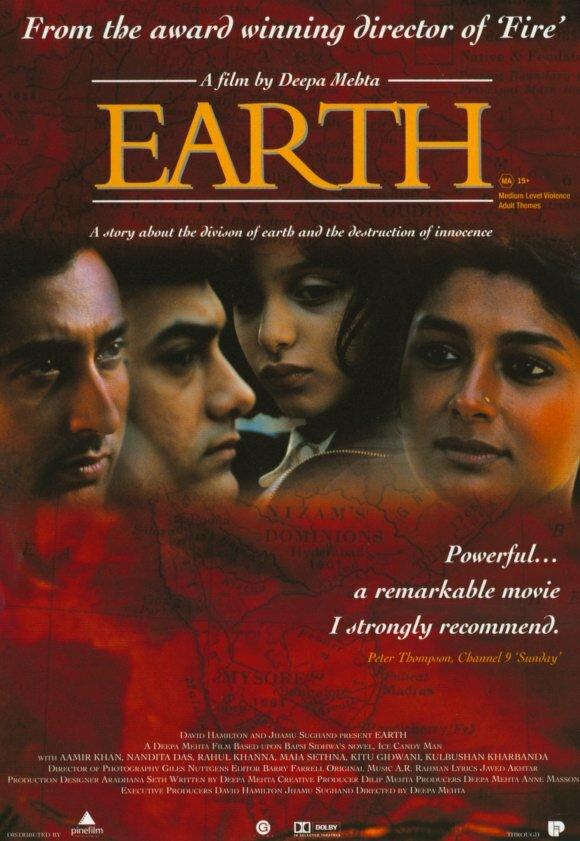 Фильмы Земля смотреть онлайн