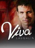 Вива Лафлин (2007)