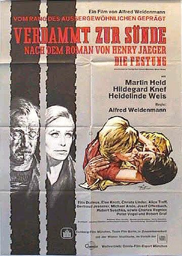 Приговорён к греху (1964)