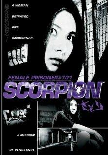 Заключенная №701: Скорпион