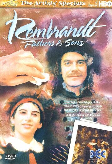 Рембрандт: Отцы и дети (1999)