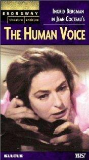 Человеческий голос (ТВ)