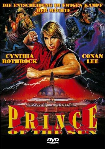 Фильмы Принц солнца