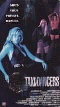 Танцовщицы за деньги (1993)