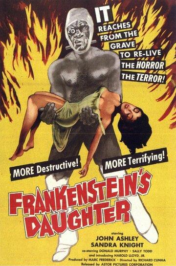Дочь Франкенштейна (1958)