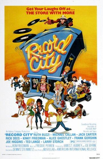 (Record City)