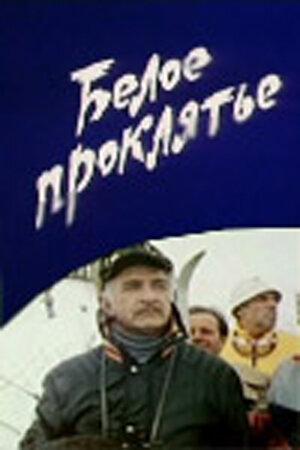 KP ID КиноПоиск 46065