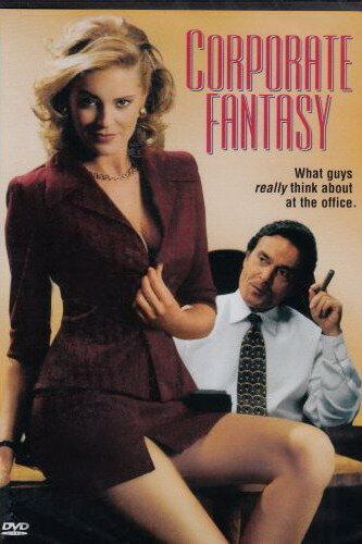 Корпоративная фантазия (1999)