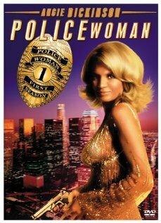 Женщина-полицейский (1974)