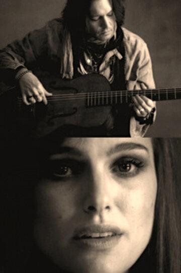 Моя возлюбленная (2012) полный фильм онлайн