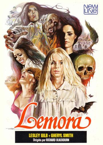 Лемора: Детская сказка о сверхъестественном (Lemora: A Child's Tale of the Supernatural)