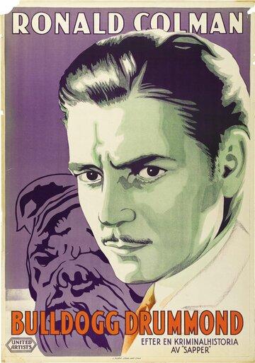 Бульдог Драммонд (1929)
