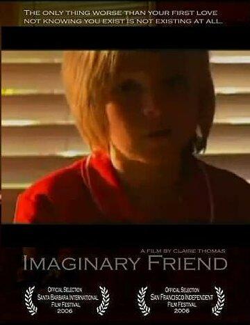 Воображаемый друг (2006)