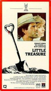 Небольшое сокровище (1985)