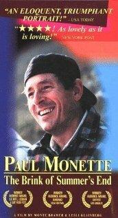 Смотреть онлайн Пол Монетте: Окончание лета