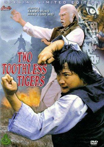 Два беззубых тигра (1980)